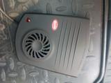 Autoplus PD9733