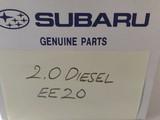 Subaru 2.0 Diesel EE20, EE20Z