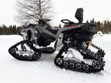 Can Am Apache 360