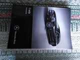 Mercedes-Benz C sarja 2014 -
