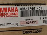 Yamaha SX  600 700F kykin